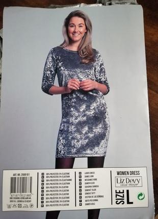 Бархатное платье германия