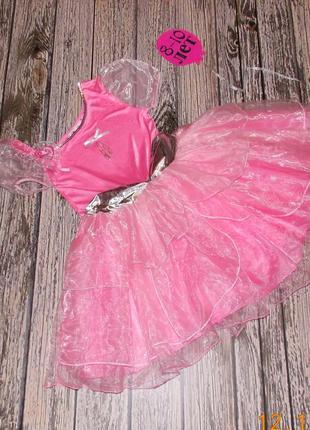 Новогоднее платье для девочки 8-10 лет, 128-140 см