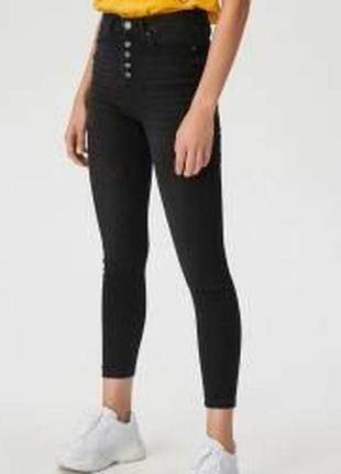 1+1=3🔥круті чорні джинси з оригінальними елементами