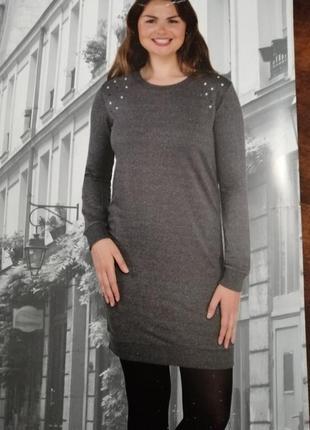 Стильное платье с бусинами. германия