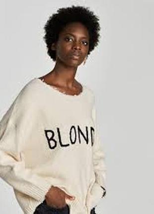 Крутой оверсайз свитер blonde от zara - м - можно с 10-12 по 16 р-р