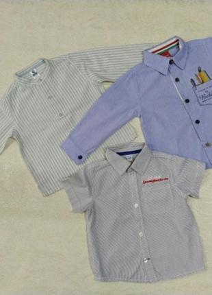 Набор рубашек на 12-18мес