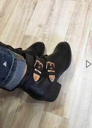 Женские демисезонные ботинки 36/23 см.