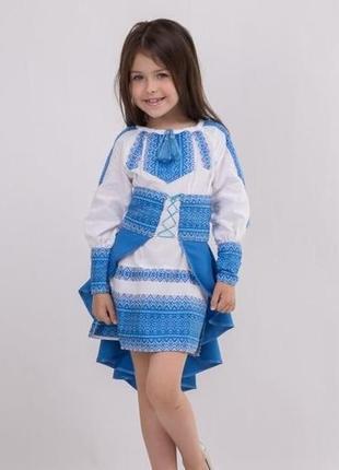 Украиночка. вышиванка в этническом стиле великолепного качества.