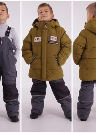 Зимовий костюм kiko кико курточка напівкомбінезон