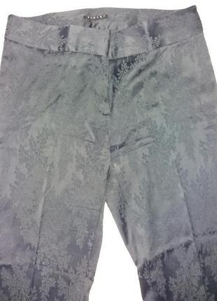 Красивенные штаны