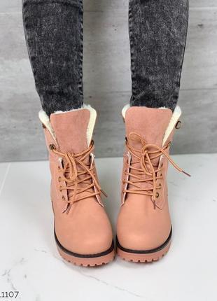 Стильные зимние ботинки розового цвета
