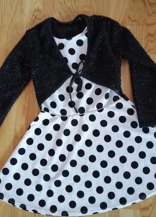 Стильное нарядное платье на 8-11 лет