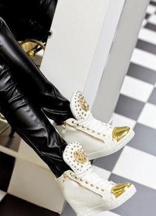 Ботиночки сникерсы белые лев д370