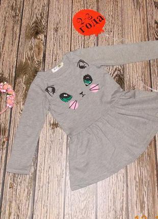 Гламурное фирменное платье для девочки 2-3 года, 92-98 см