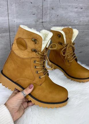 Стильные зимние ботинки рыжего цвета