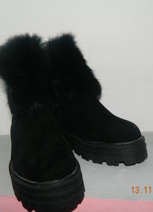 Ботинок зимний