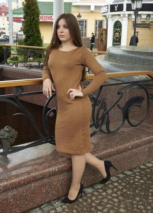 Розпродаж сукня міді