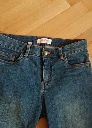 Высокие джинсы john banner