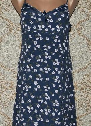Платье сарафан american eagle 6р.