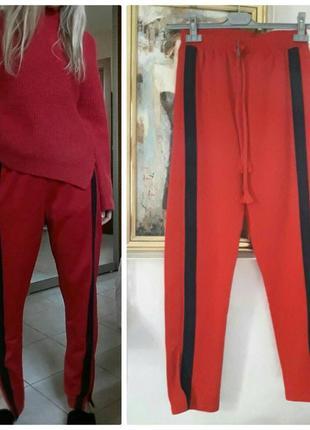 Стильные фирменные штаны/ брюки