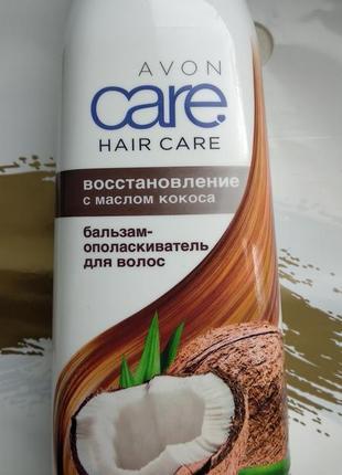 Бальзам для волос 400 мл.avon