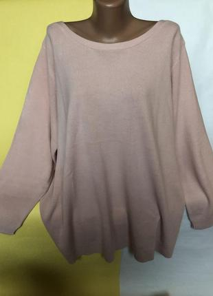 Крутой объемный свитер нежно-розовый