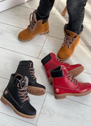 Качественные зимние кожаные высокие ботинки сапоги 🥾