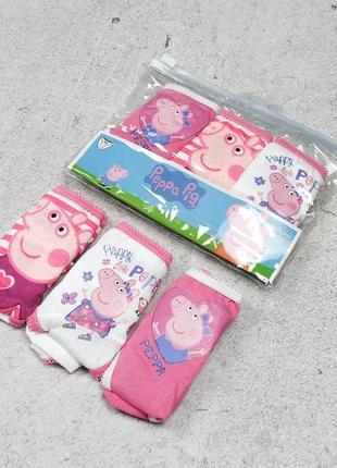 Набор трусики для девочки peppa pig kiabi трусы свинка пеппа