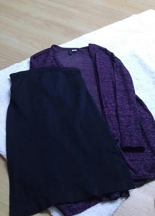 Облегающая юбка для беременых
