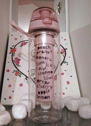 Классные  бутылочки для воды с резервуаром для фруктов в разных цветах