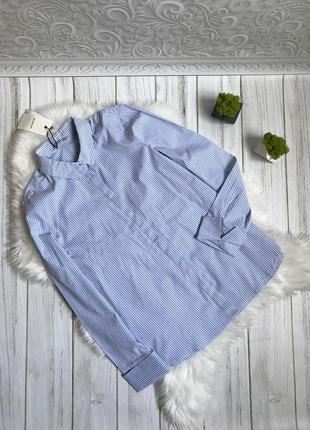 Рубашка в полоску stradivarius