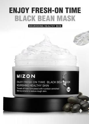 Антивозрастная маска с чёрными бобами mizon enjoy fresh on time black bean mask