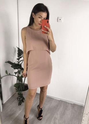 Нюдовое платье new look
