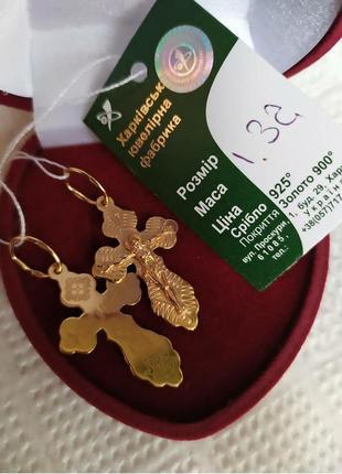 Крестик серебряный в золоте