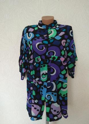 Яркая рубашка блуза версайз тренд