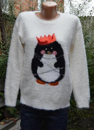 Свитер с гирляндой, красивый свитер травка