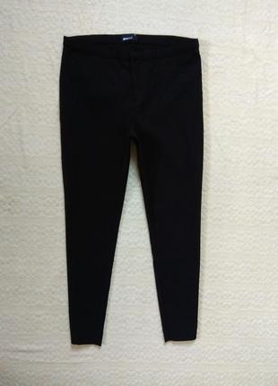 Утягивающие черные штаны скинни ginatricot, 42 размер.