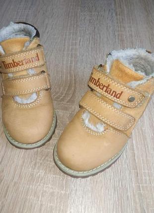Ботинки timberland р.23