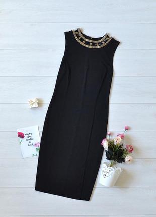 Плаття з красивим оздобленням dorothy perkins