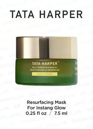 Люкс! омолаживающая маска для лица tata harper resurfacing mask
