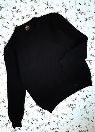 Фирменный черный плотный теплый мужской свитер strength&honor, размер 48 - 50