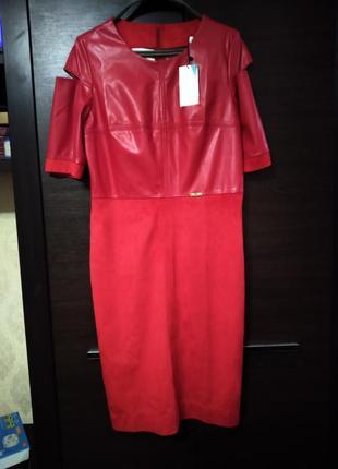 Замшевое и кожаное платье