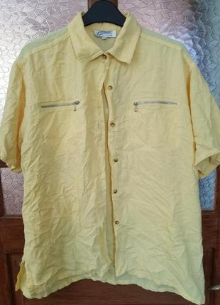 Розвантажую шафу: сорочка з короткими рукавами
