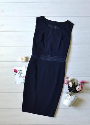 Красиве плаття.