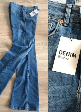 Новые джинсы клёш bershka