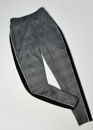 Облегающие леггинсы с лампасами в клетку брюки