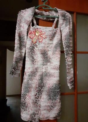 Платье с болеро на руки