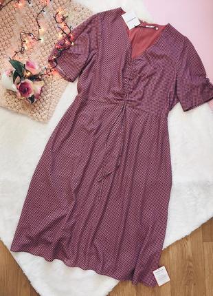 Грязно-розовое пышное платье миди большого размера
