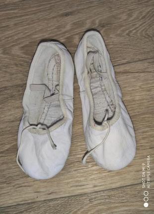 Чешки балетки под кожу кож зам