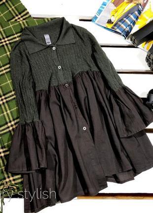 Крутая кофта-кардиган от wendy trendy с воланами, вязка +хлопок