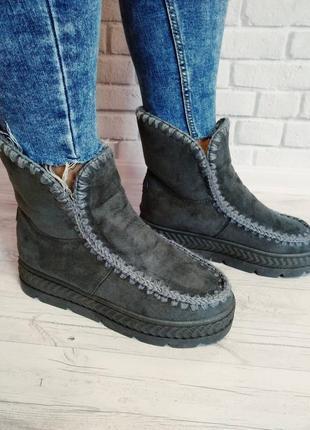 Зимние женские ботиночки всего 200 грн цвет серый