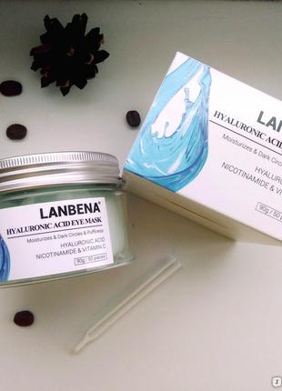 Патчи для глаз lanbena hyaluronic acid 50шт маска для век гиалурон пептид огурец q10