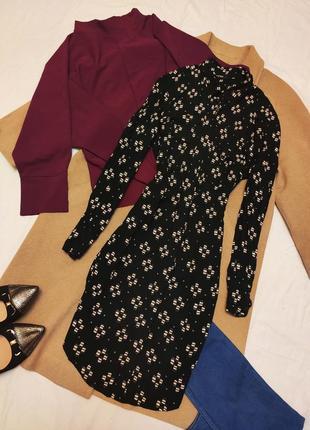 Платье рубашка чёрное бежевое оверсайз с карманами длинный рукав