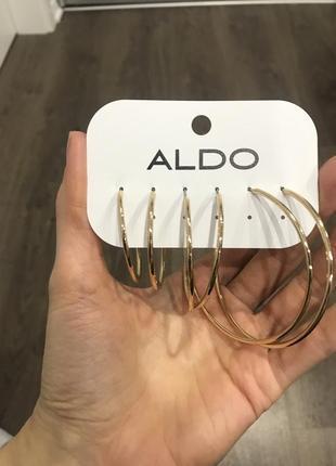 Набор серёжек колец aldo оригинал